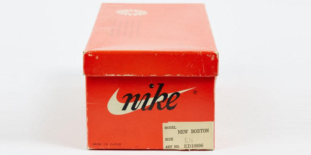 Boite de basket Nike orange